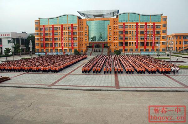 2016年蕲春县第一高级中学二号教学楼米乐官网登录